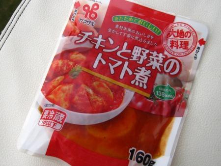 ヤマザキ 大地の料理 チキンと野菜のトマト煮