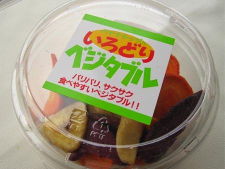 タクマ食品 バナナチップ入 いろどり ベジタブル