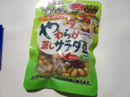 マルヤナギ やわらか蒸しサラダ豆 85g