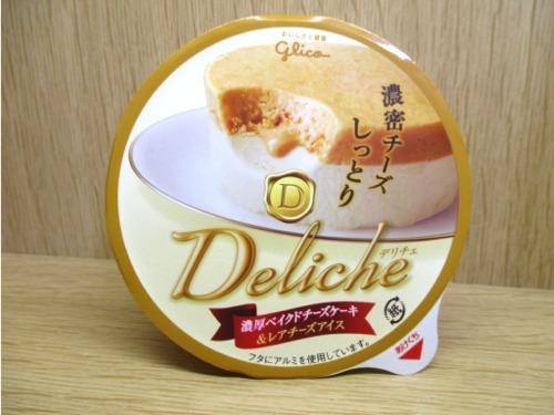 グリコ 濃密チーズしっとり デリチェ 濃厚ベイクドチーズケーキ&レアチーズアイス