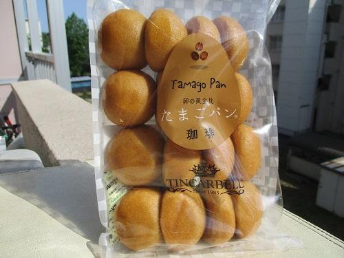 たまごパン Tamago Pan 卵の黄金比 珈琲