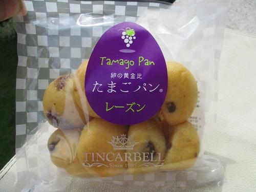 たまごパン Tamago Pan 卵の黄金比 レーズン
