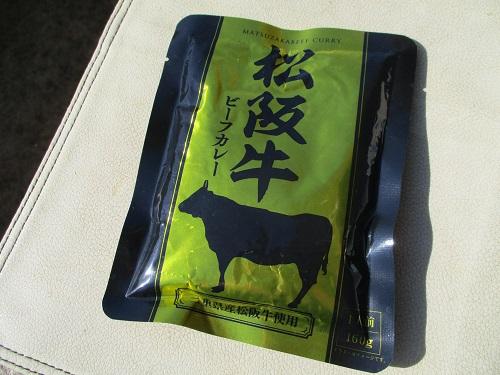 松阪牛ビーフカレー 三重県産松阪牛使用 160g
