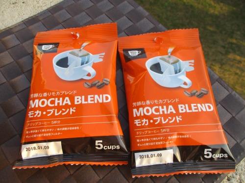 芳醇な香りモカブレンド ドリップコーヒー5杯分