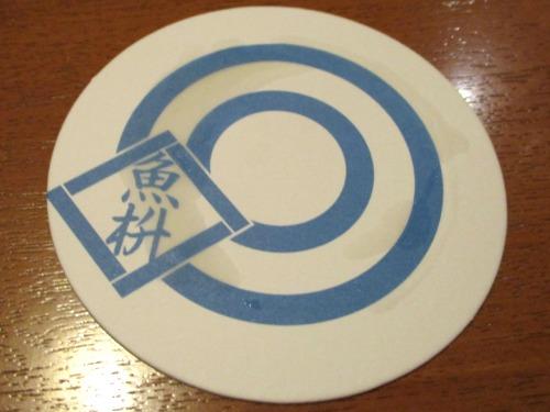 日本酒と魚の居酒屋 魚枡(うおます)