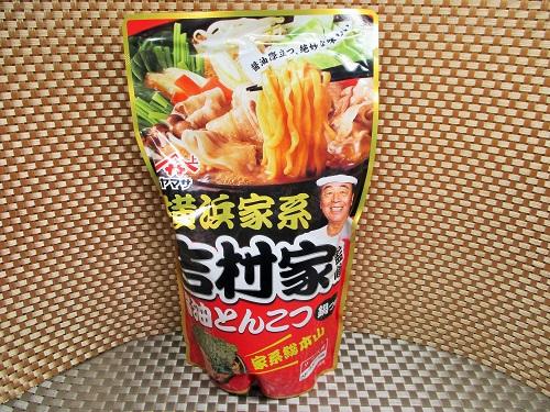 ヤマサ 吉村家監修 醤油とんこつ鍋つゆ