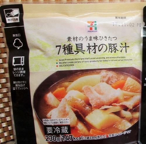 セブンプレミアム 素材のうま味ひきたつ7種具材の豚汁 230g/147kcal