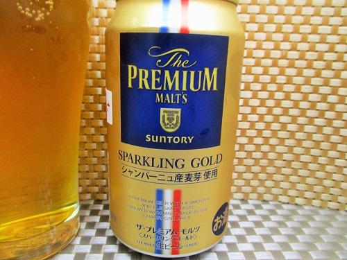 サントリー プレミアムモルツ SPARKING GOLD シャンパーニュ産麦芽使用