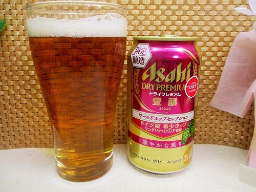 アサヒ ドライプレミアム 豊醸 ワールドホップセレクション 【限定醸造】