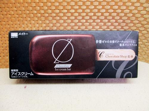 メイトー チョコレートアイスクリームバー 2018年2月26日発売 194円(税込)