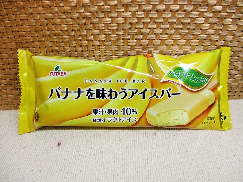 フタバ バナナを味わうアイスバー