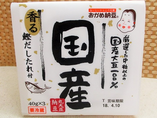 おかめ納豆 国産丸大豆納豆