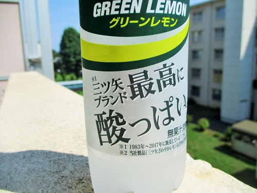 三ツ矢グリーンレモン 三ツ矢ブランド最高に酸っぱい