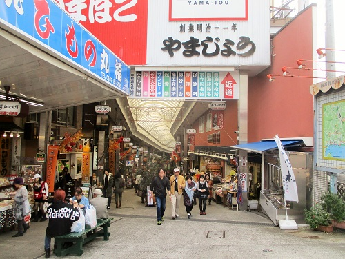 熱海駅前平和通り商店街に来ました♪
