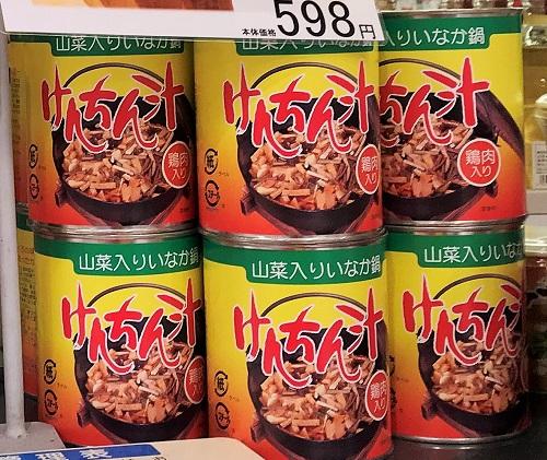 けんちん汁 商品規格:2号缶/12入 645円(税込)