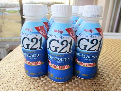 明治プロビオヨーグルト LG21 低糖・低カロリー 胃で働く乳酸菌 112ml