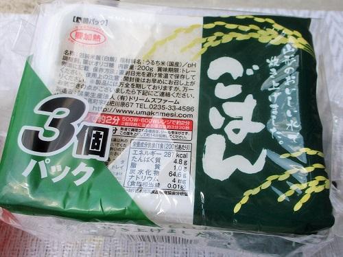 新潟県産こしひかり 200g×3パックで198円(税込)/業務スーパーで購入。