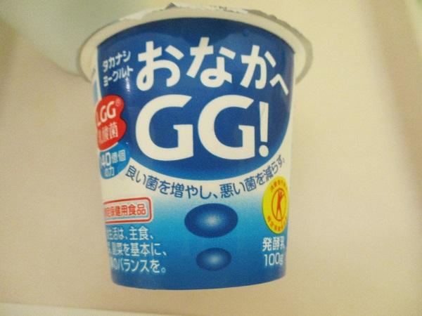 2019年8月10日(金)【朝食】ウィンナーソテー 納豆 味噌汁 ヨーグルト
