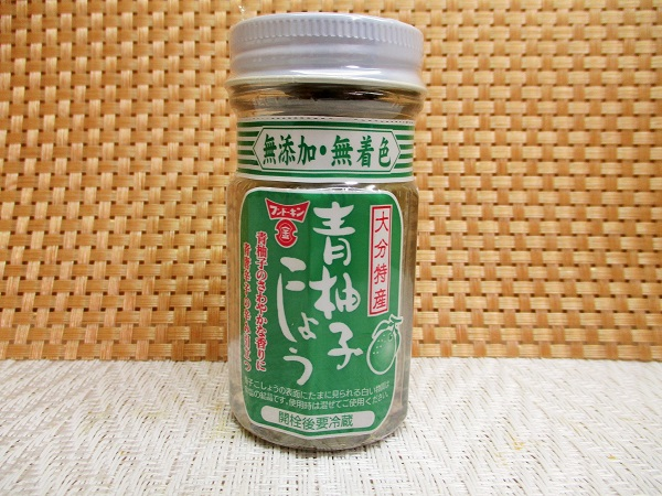 フンドーキン醤油 青柚子こしょう 大分県特産 無添加・無着色 50g/312円(税込)