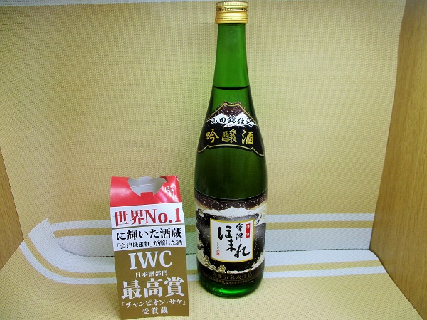 ほまれ酒造 会津ほまれ 山田錦仕込み 吟醸酒 720ml