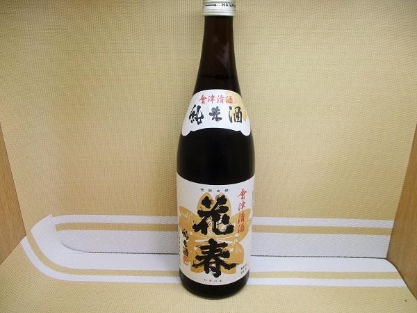 会津清酒 純米酒 花春 720ml 863円(税込) OKで購入。