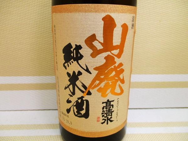高清水 山廃 純米酒 秋限定ひやおろし 720ml KYリカーで購入。