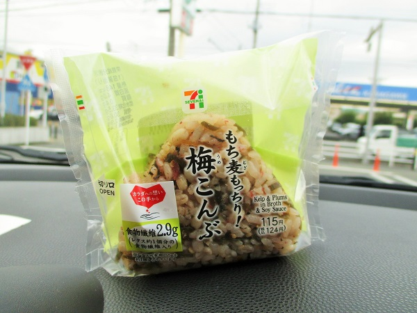 セブンイレブン もち麦もっちり! 梅こんぶ 124円(税込)