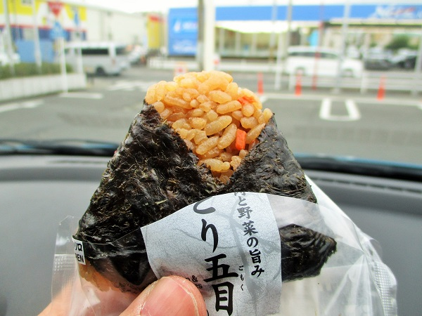 セブンイレブン 鶏肉と野菜の旨み とり五目 124円(税込)