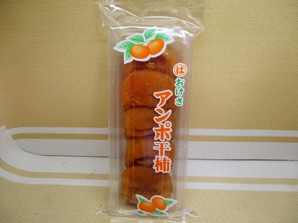おけさ あんぽ干柿
