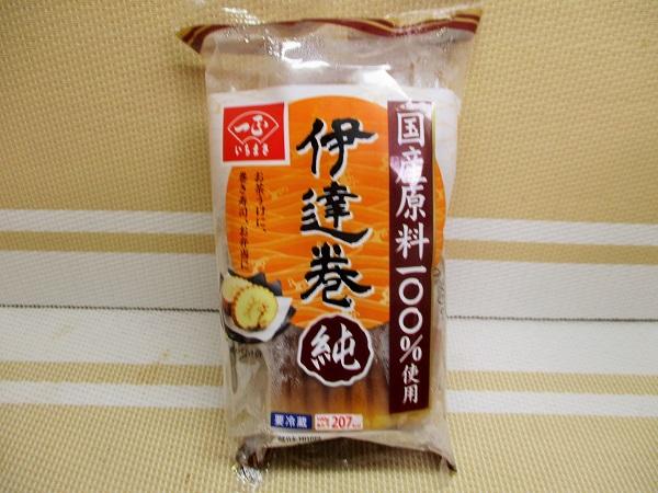 いちまさ 伊達巻 純 国産原料100%使用 323円(税込) ロピアで購入。