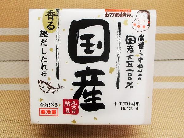 タカノフーズ おかめ納豆 国産 丸大豆納豆 香る鰹だしたれ付 40g×3