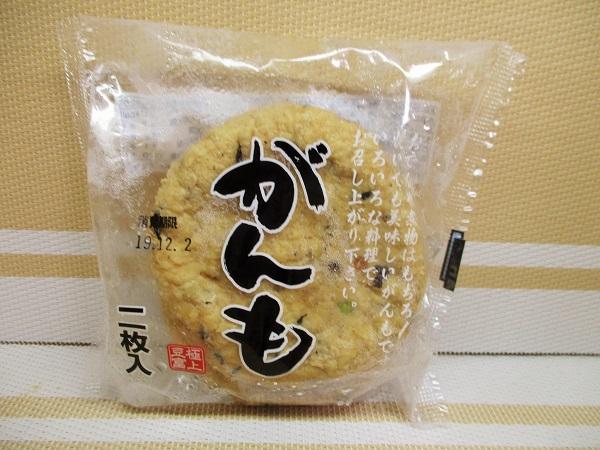 ハギワラ 極上豆富 五目がんも 2枚入 ロピアで購入。
