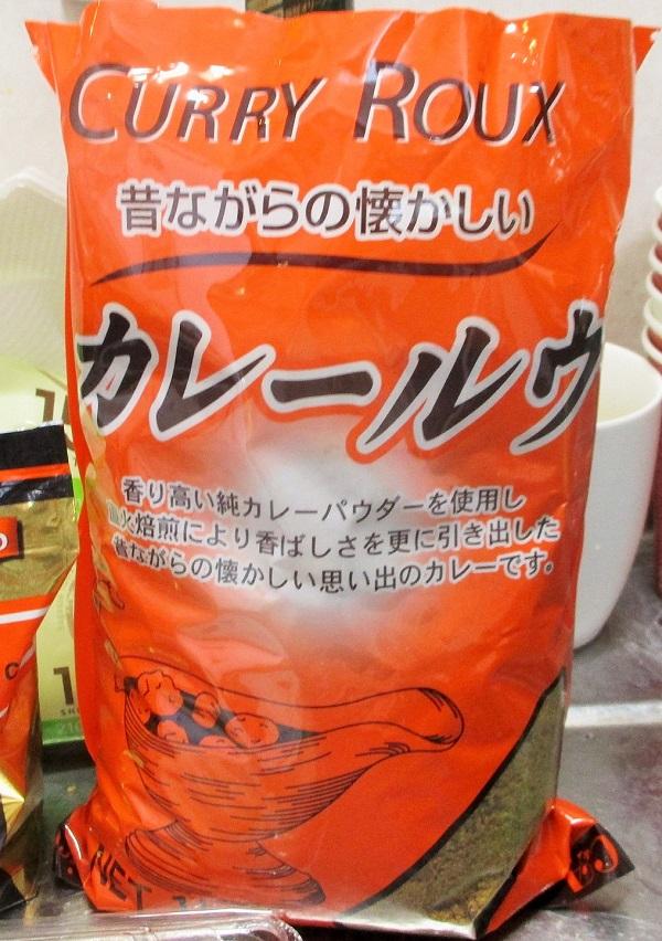 甘利香辛食品 昔ながらの懐かしいカレールウ 1kg 業務スーパーで購入。