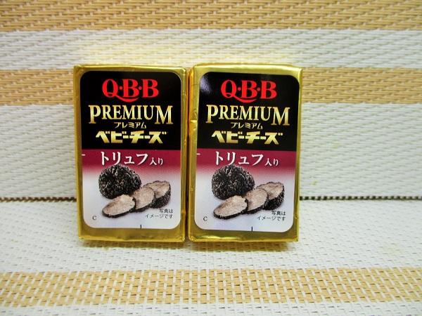 QBB プレミアム ベビーチーズ トリュフ入り