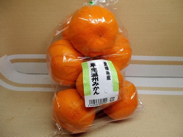愛媛県産 早生温州みかん OKで購入。 甘くて美味しい!
