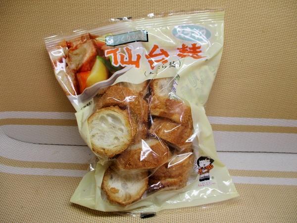 山形屋商店 仙台麩(あぶら麩) 50g OKで購入。