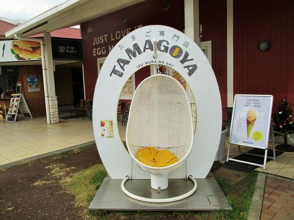 たまご専門店 TAMAGOYA 静岡のパンケーキ