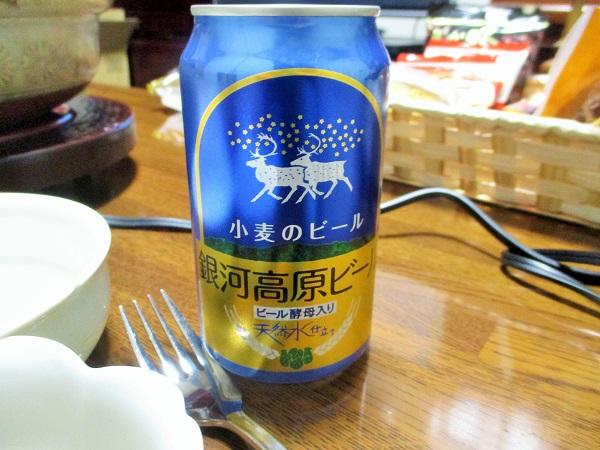 銀河高原ビール 小麦のビール 天然水仕立て ビール酵母入り