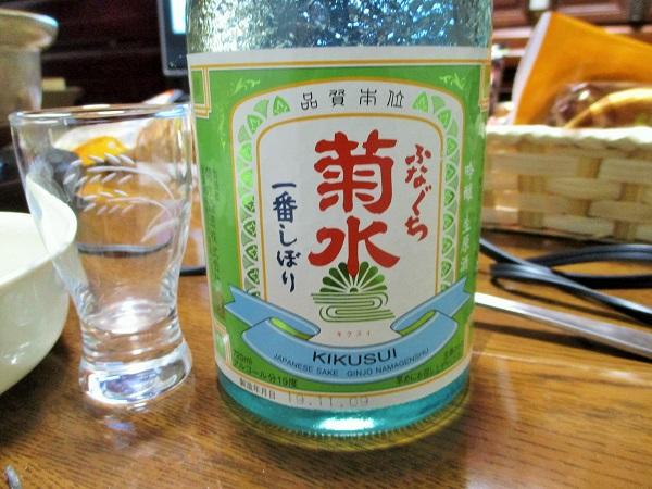 ふなぐち 新米新酒 一番しぼり 菊水 720ml