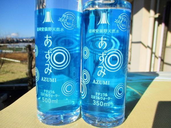 信州安曇野天然水 あずみ AZUMI ナチュラルミネラルウォーター BIG POWERで購入。