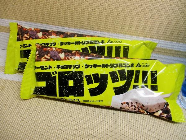 【マイヒット】AKAGI ゴロッツ アーモンド チョコチップ クッキーのトリプルコンボ