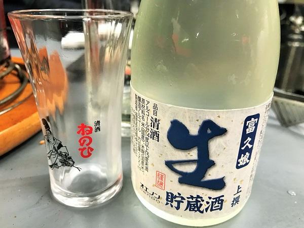 富久娘 生貯蔵酒 上撰