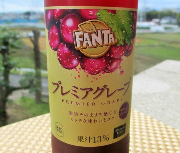 2020年3月28日(土)ファンタ プレミアムグレープ 果汁13%