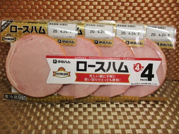 伊藤ハム ロースハム 4枚入り×4パック 滝戸商店で購入。