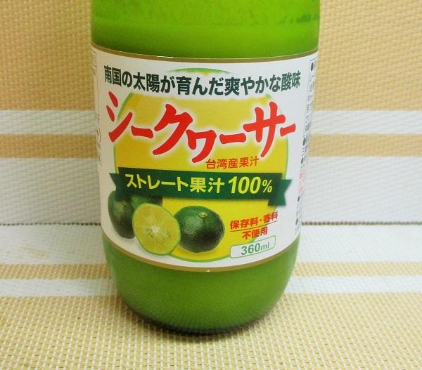 シークヮーサー ストレート果汁100% 360ml/407円(税込) 業務スーパーで購入。
