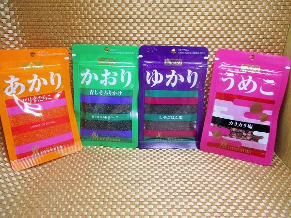 2020年4月10日(金)三島食品のファミリーが勢ぞろい!