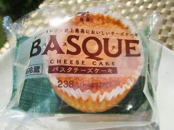 セブンイレブン バスクチーズケーキ 257円(税込)