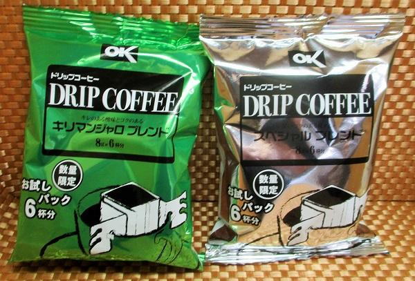 OK ドリップコーヒー お試しパック