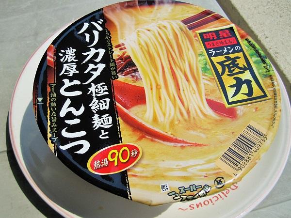 明星 うまさ極まる! ラーメンの底力 バリカタ極細麺と濃厚とんこつ マー油の効いた旨みスープ