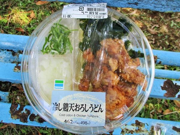 ファミマ 冷し鶏天おろしうどん 498円(税込)